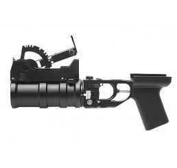 CLASSIC ARMY AK 流彈炮發射器