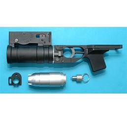 G&P AK GP25 榴彈發射器