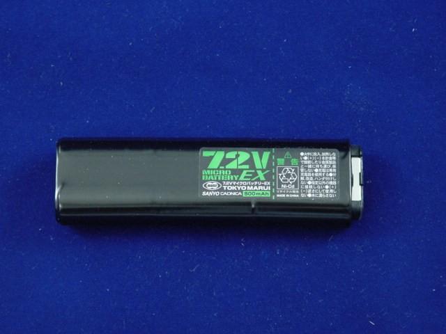 mp7a1系列7.2v电池