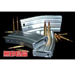 GUARDER M16 300連鋁合金Magazine (銀色)