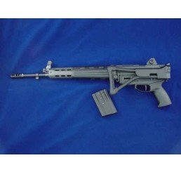 MARUI 89式5.56mm 小銃AEG(摺疊式)