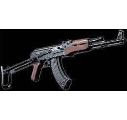 MARUI AK47S AEG