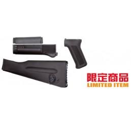 GUARDER AKM塑料鎗托護木組(黑色)