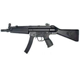 CLASSIC ARMY B&T MP5A2-Wide ForearmAEG