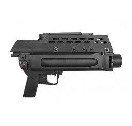 CLASSIC ARMY G36 流彈炮發射器