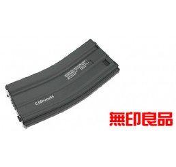 GUARDER HK M4 300連鋁合金Magazine
