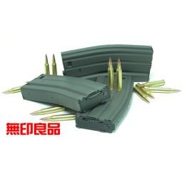 GUARDER M16 300連鋁合金Magazine (灰黑色)