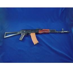 VFC AKS-74 AEG