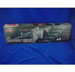 ICS Assault Rifle Series - ICS-25 R.A.S.