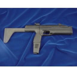 """BAIKAL MP-661K """"DROZD"""" CO2 GUN"""