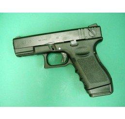 KSC GLOCK 23FGAS GUNS