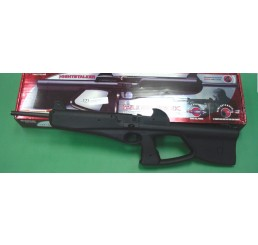 CROSMAN Night StalkerCO2 GUNS