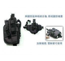 ICS 戰術鎗套