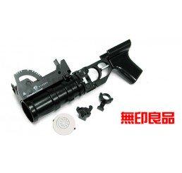 GUARDER AK 用GP30榴彈發射器