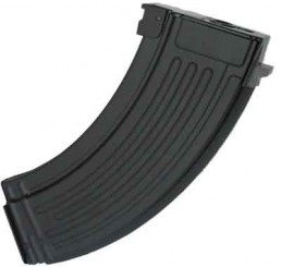 King Arms AK 600R Magazine Box Set ( 5pcs ) (2007/11/29)