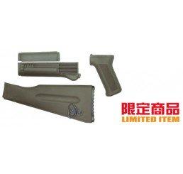 GUARDER AKM塑料鎗托護木組(軍綠色)