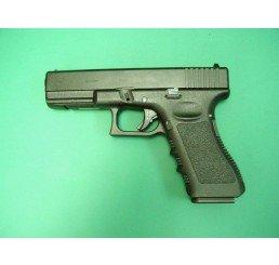 KSC GLOCK 17GAS GUNS