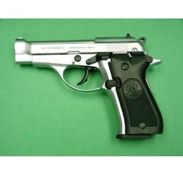 HUASHAN M84 銀色Prop Guns