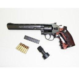 "WG - CO2 8"" 左輪GAS GUNS-黑色"
